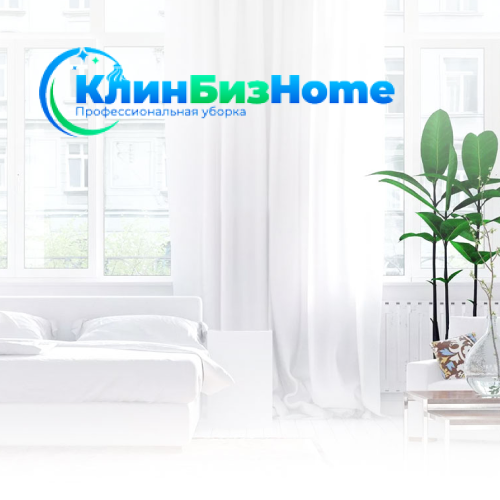 CLEANBIZHOME by Unimark